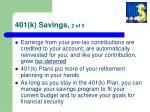 401 k savings 2 of 5