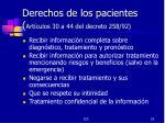 derechos de los pacientes art culos 30 a 44 del decreto 258 9225