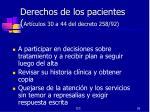 derechos de los pacientes art culos 30 a 44 del decreto 258 9226