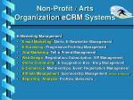non profit arts organization ecrm systems