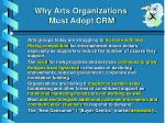 why arts organizations must adopt crm