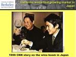 california wines find growing market in japan