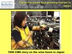 california wines find growing market in japan12