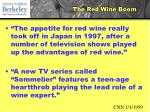 the red wine boom