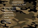 chapter 1 1 vocabulary
