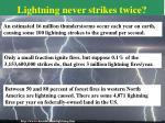 lightning never strikes twice