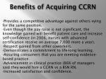 benefits of acquiring ccrn