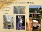 university of kentucky history