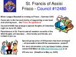 st francis of assisi frisco council 12480