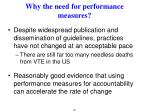 why the need for performance measures