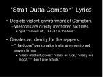 strait outta compton lyrics