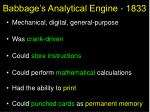 babbage s analytical engine 1833