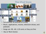 the ipod store