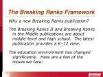 the breaking ranks framework