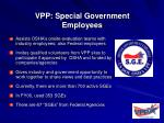 vpp special government employees