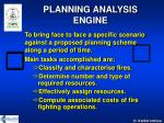planning analysis engine