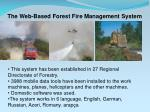 the web based forest fire management system