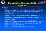 preoperative therapy with b blockers