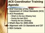 acs coordinator training agenda