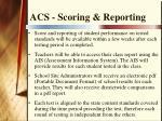 acs scoring reporting