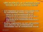 ubicaci n de la contabilidad social en la contabilidad