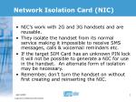network isolation card nic2