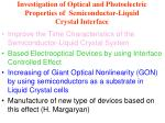 investigation of optical and photoelectric properties of semiconductor liquid crystal interface