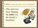 latkes potato pancakes eaten at hanukkah