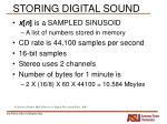 storing digital sound