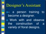 designer s assistant