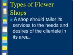 types of flower shops7