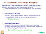 2 2 l innovazione sustaining e disruptive