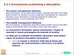 2 2 l innovazione sustaining e disruptive13