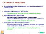 3 1 sistemi di innovazione