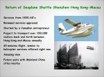 return of seaplane shuttle shenzhen hong kong macau