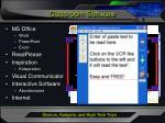 classroom software