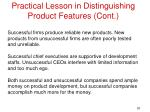 practical lesson in distinguishing product features cont