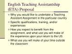 english teaching assistantship eta proposal