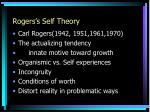 rogers s self theory