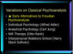variations on classical psychoanalysis