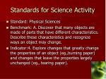 standards for science activity