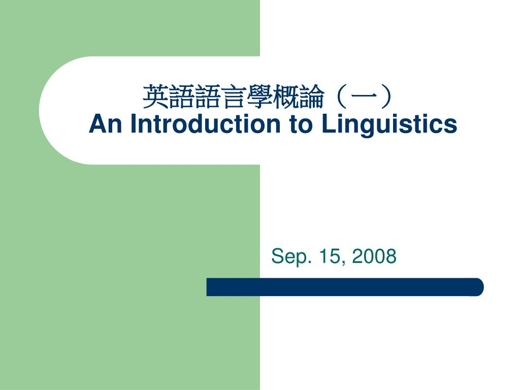 an introduction to linguistics l.