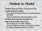 models to model