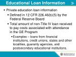 educational loan information