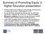 summary of promoting equity in higher education presentation
