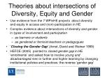 theories about intersections of diversity equity and gender