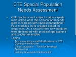 cte special population needs assessment