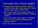 calculate the critical wages