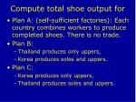 compute total shoe output for