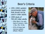 beer s criteria